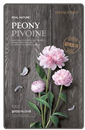 thefaceshop-real-nature-peony-mask-sheets9-png