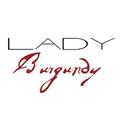 Lady Burgundy