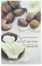 nature-republic-real-nature-mask-sheet---shea-butter1s-png