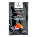 tootes-meer-maske-caviar1s-jpg