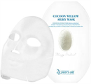 23-years-old-cocoon-willow-silky-masks9-png