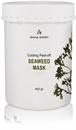 anna-lotan-cooling-peel-off-seaweed-masks9-png