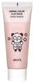 Skin 79 Dark Panda Fehérítő Agyagmaszk