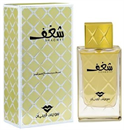 swiss-arabian-shaghaf-for-womans9-png
