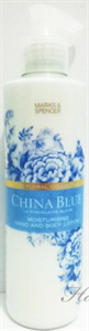 Marks&Spencer China Blue Hand and Body Lotion