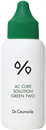 dr-ceuracle-ac-cure-solution-green-twos9-png