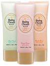 Etude House Sweet Recipe Baby Choux Base SPF33 / PA++