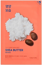 holika-holika-pure-essence-mask-sheet---shea-butters9-png