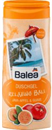 balea-relaxing-bali-tusfurdos9-png