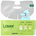 JJ Young The Lower Soothe Sheet Mask
