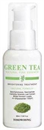 tosowoong-green-tea-eco-brightening-essences9-png
