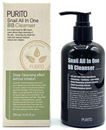 purito-snail-all-in-one-bb-cleanser-uj1s9-png