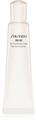 Shiseido Ibuki Hidratáló Szemkörnyékápoló Krém