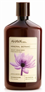 ahava-mineral-botanic-kremtusfurdo-lotusz-gesztenye-png