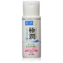hada-labo-rohto-goku-jyun-hyaluronic-milky-lotions-jpg