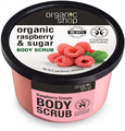 Organic Shop Málnakrém Cukros Testradír