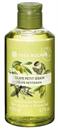 yves-rocher-plaisir-nature-oliva-keserunarancs-hab--es-tusfurdo2s9-png