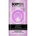Body&Soul Wellness Japán Fürdőpor