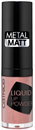 catrice-liquid-lip-powder-metal-matt1s9-png
