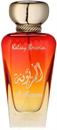 kelsey-berwin-al-mazyoonas9-png