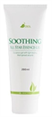 2sol-soothing-all-star-essence-gels-png