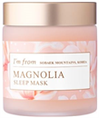i-m-from-magnolia-sleep-mask1s9-png