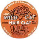 johnny-s-chop-shop-wild-cat-hair-clay-hajformazos9-png