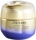 shiseido-overnight-firming-treatments9-png