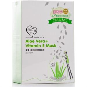 My Scheming Aloe Vera + Vitamin E Mask
