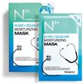 Neogence N3+ Tápláló Fátyolmaszk Mélytengeri Kék-Algával és Oliva Kivonattal
