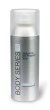 Amway Body Series Izzadásgátló Deo Spray