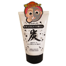 daiso-japan-natural-facial-cleansing-creams-jpg