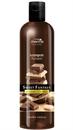 joanna-sampon---csokolade-jpg