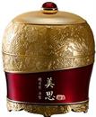missha-chogongjin-creams9-png