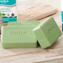 ombia-feine-seifen-gruner-tee-termeszetes-zold-teas-szappans-png