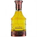 al-haramain-dehnal-oudh-ateeq-eau-de-parfum1s-jpg