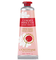 L'Occitane Cherry Princess Hand  Cream