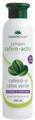 Cosmetic Plant Koffeines Zöldteás Sampon
