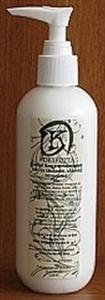 Korakotta Herbal Spa Aromaterápiás Kéz és Lábápoló Krém