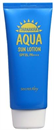 secret-key-thanakha-aqua-sun-lotion-spf-35-pas9-png