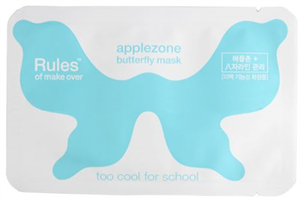 Too Cool For School Applezone Butterfly Mask