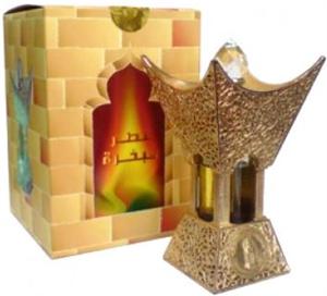 Al Haramain Attar Mubakhar Gold