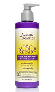 Avalon Organics Q10 Ultimate Firming Body Lotion