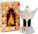 attar-mubakhar-silver-al-haramains9-png