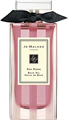 Jo Malone Roses Bath Oil