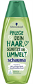 Schwarzkopf Schauma Repair Shampoo