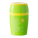 sun-lotion--high-JPG