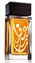 aramis-perfume-calligraphy-saffrons-png