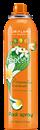 oriflame-feet-up-aromatic-nyari-labspray-png