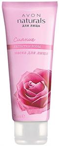 Avon Naturals Rózsa Arcmaszk